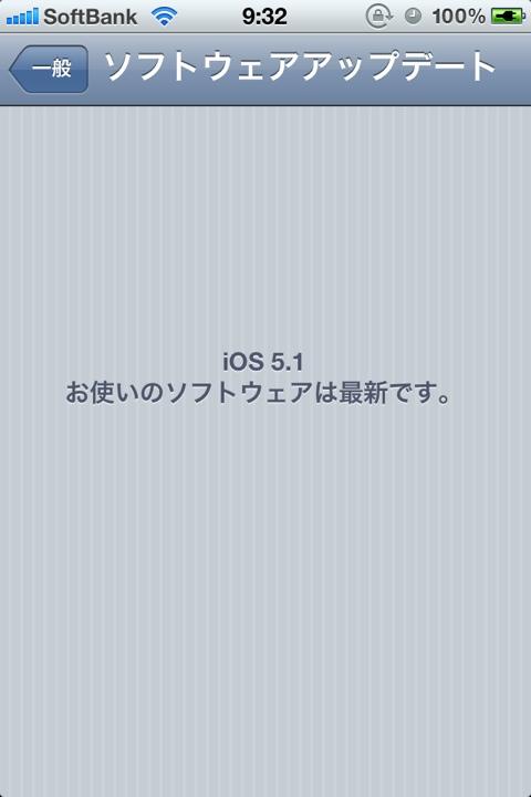 20120310-104429.jpg