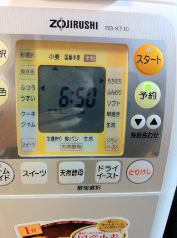 20120323-010504.jpg