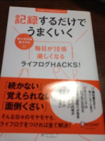 20120330-221455.jpg