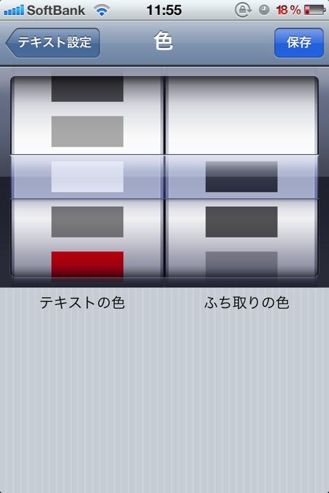 20120429-122701.jpg