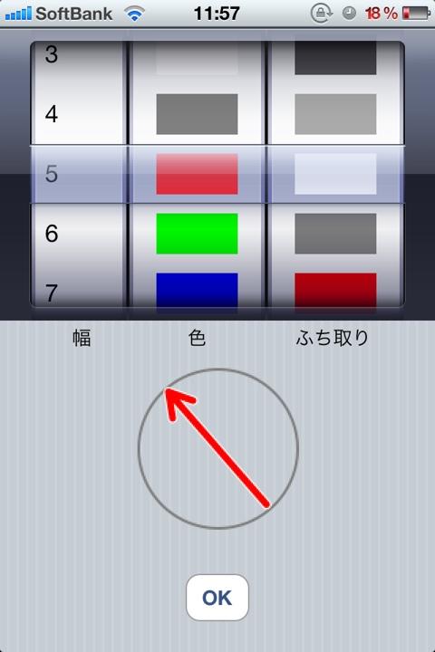 20120429-124412.jpg