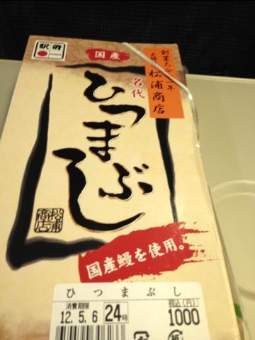 20120508-010744.jpg