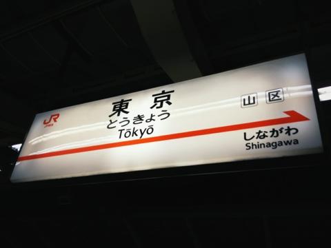 20120508-010806.jpg